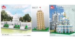 Bald erhältlich:  neue Architektur von Lezi