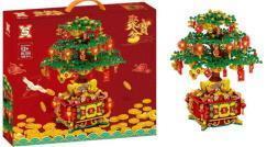 Topfpflanze für das chinesische Neujahr!