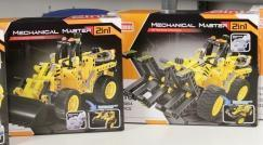 Four new Technic sets by Qihui arrived