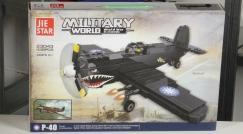 Flugzeugmodelle von Jie Star eingetroffen