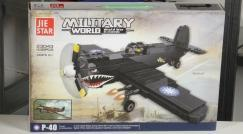 Aircraft models by Jie Star arrived