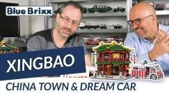 Youtube: 01002 Chinese Tavern by Xingbao @ BlueBrixx