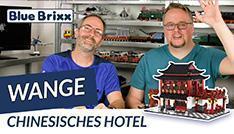Youtube: Chinesisches Hotel von Wange @ BlueBrixx