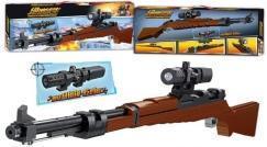 Sale: Scharfschützengewehr mit über 1.000 Teilen