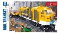 Bald erhältlich:  Eisenbahn mit Motor von ZheGao