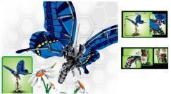 Bald erhältlich:  ein mechanischer Schmetterling