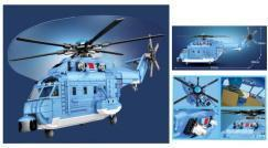 Bald erhältlich:  Z-18 Versorgungshubschrauber