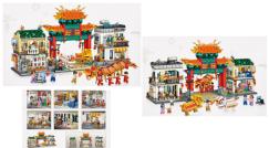 Bald erhältlich:  Chinatown aus Mini Blocks