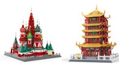 Bald erhältlich:  Architektur von Wange