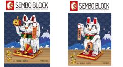 Bald erhältlich:  Neuware von Sembo