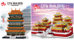 Bald erhältlich:  neue Gebäude von Lezi!