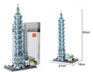 The Taipei 101 of Taiwan China