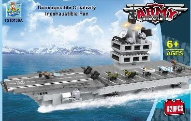 Army Aircraft Carrier