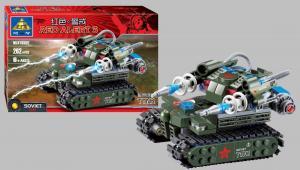 RED ALERT Tank