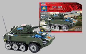 RED ALERT Tank II