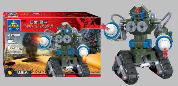 RED ALERT Robot