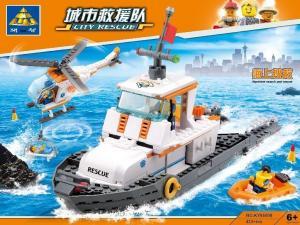 RESCUE TEAM Ship