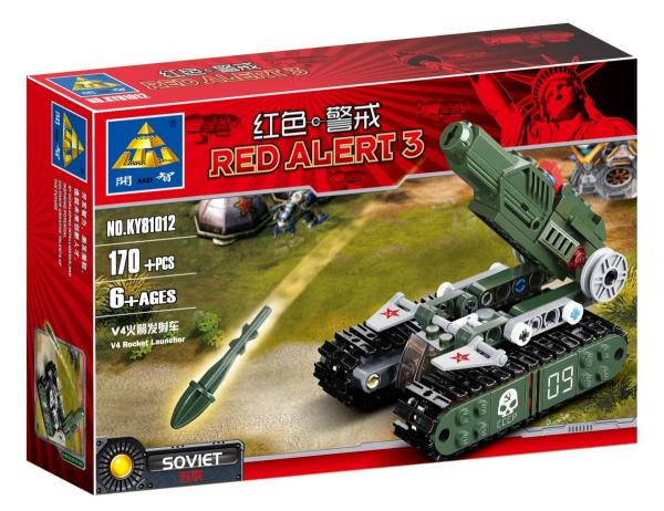 RED ALERT Raketenwerfer groß