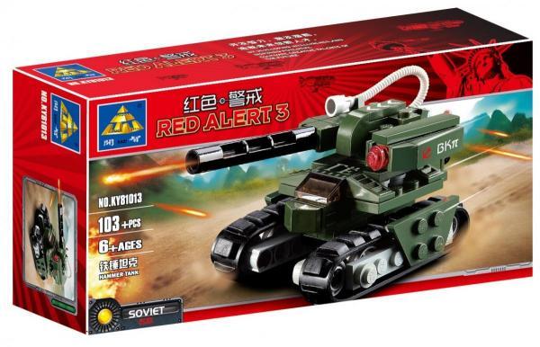 RED ALERT Raketenwerfer klein