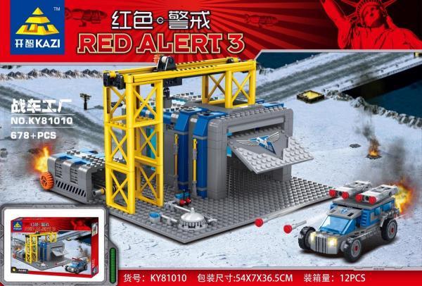 RED ALERT Garage