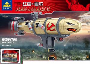 RED ALERT Luftschiff