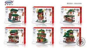 Zhong Hua Street Set 3