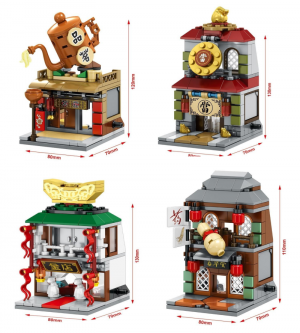 Mini Street Building Block Gift Collection