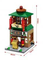 Mini Street City Restaurant Series