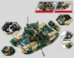 Military Battle Tank Type 90