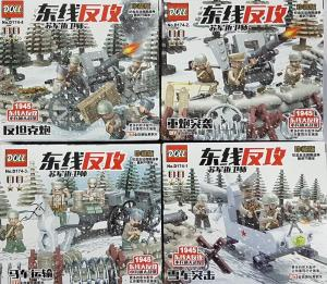 Russia WWII Set (4)