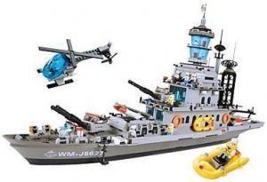 Navy Sea Cruiser