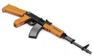 AK 47 Gun