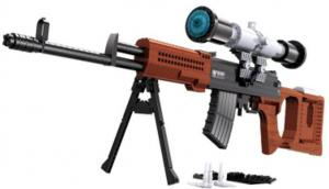 SWD Sniper Rifles Gun