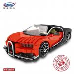 Supersportcar