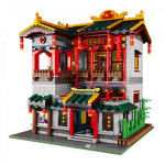 Xinya Palace