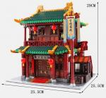 Chinese Road House