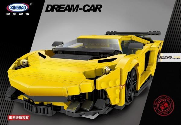 Sports Car Yellow Lightning