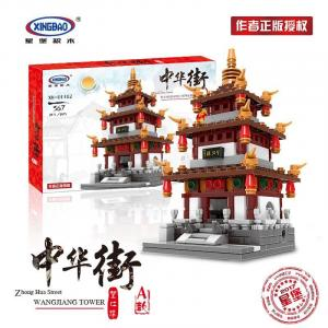 Zhong Hua Street Set 2
