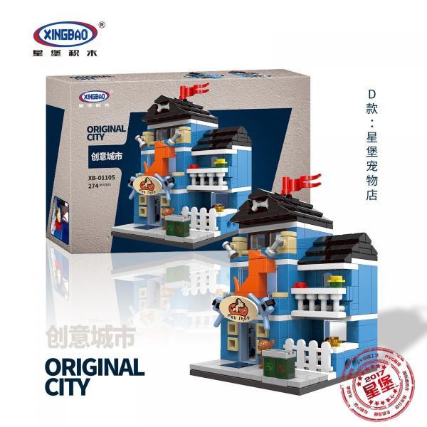 Original City Set 1