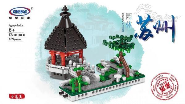 Suzhou Garten