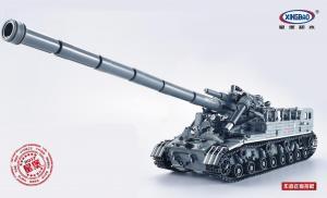 T92 Tank
