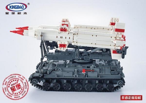 SA-4 Ganef
