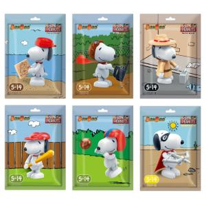 Snoopy Minifigure Set 7 to 12 in foilbag