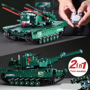 RC technic 2in1 battle tank 2.4 G