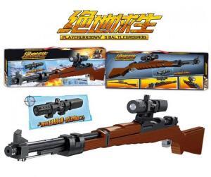 QSO8, Scharfschützengewehr mit Zielfernrohr