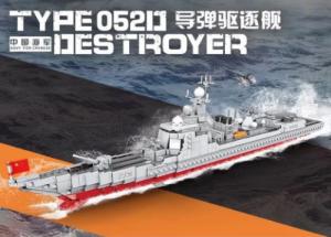 Destroyer Type 052D