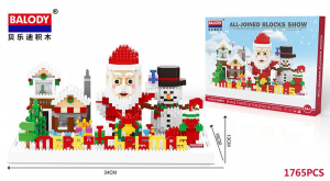 Christmas Gift (diamond blocks)