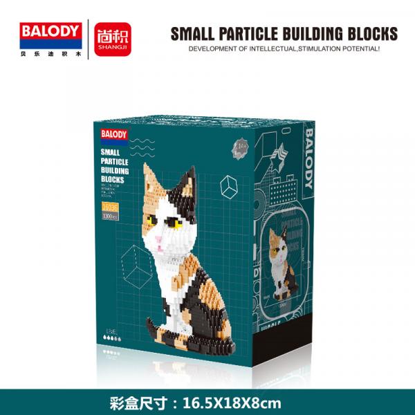 Cat multicolored (diamond blocks)
