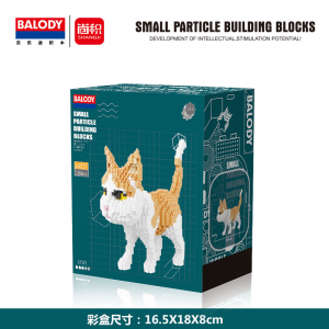 Cat red-white (diamond blocks)