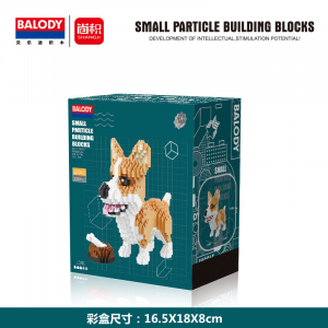Corgi (diamond blocks)